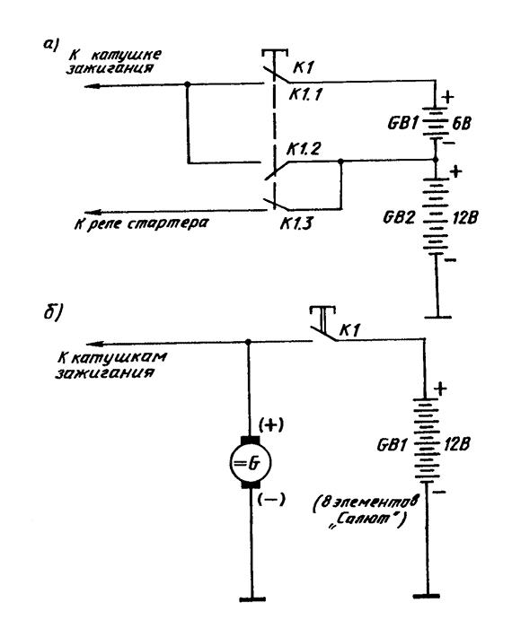 Схемы подключения катушки к